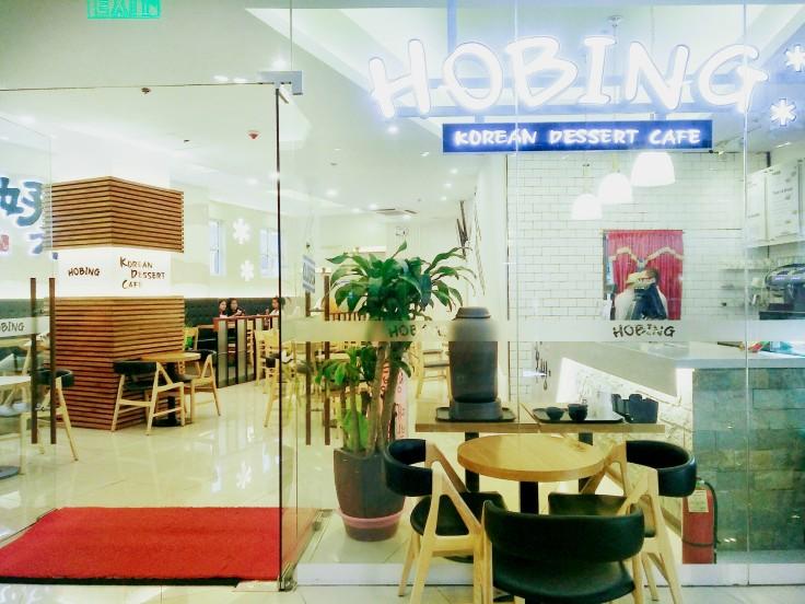 hobing_05